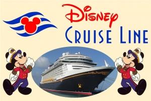 ディズニーのクルーズ船