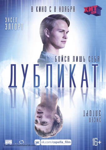 jonathan-russian-movie-poster[1]