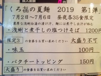 20190702_172038.jpg