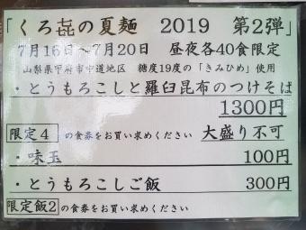 20190716_105218.jpg