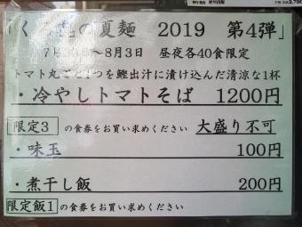20190730_180316.jpg