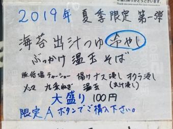 20190801_121926.jpg