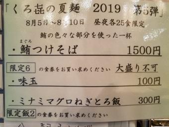 20190806_185245.jpg