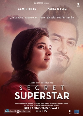 secret-superstar-lebanese-movie-poster[1]