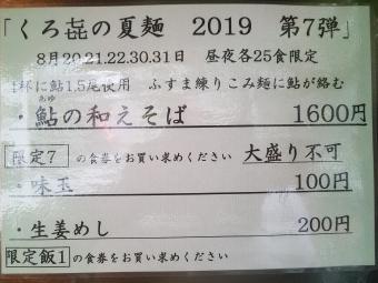 20190820_165807.jpg