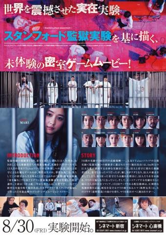 20190802-prison1308_full[1]