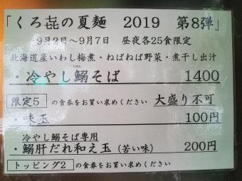 20190905_170311.jpg