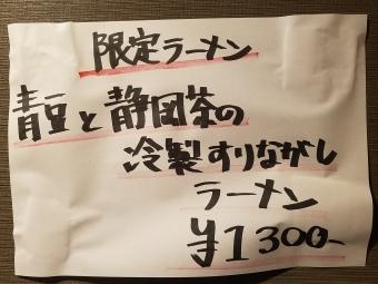 20190911_182004.jpg