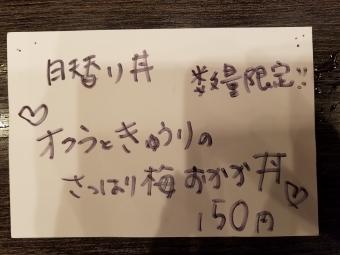 20190916_190816.jpg
