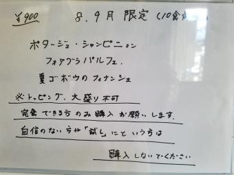 20190917_110941.jpg