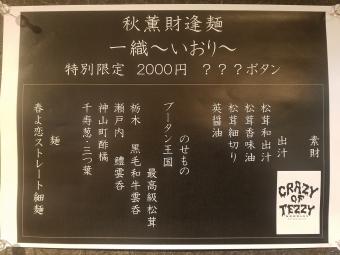 20190920_134650.jpg