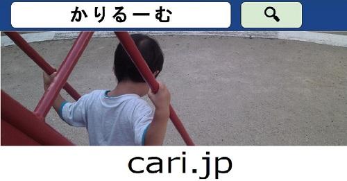 moblog_2d6bf0db.jpg