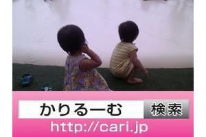 moblog_458322d1.jpg