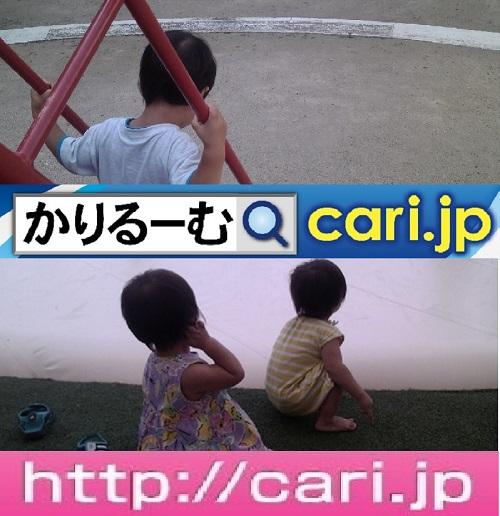 moblog_589b27ba.jpg
