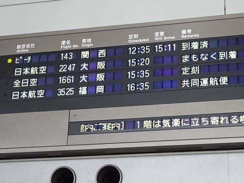 17新潟2