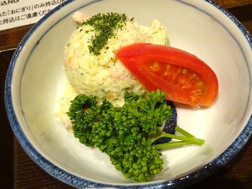 71ポテトサラダ