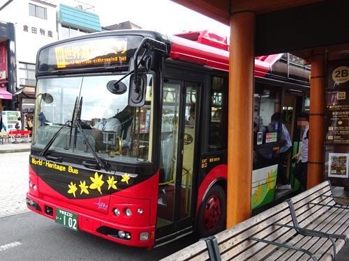 33世界遺産バス