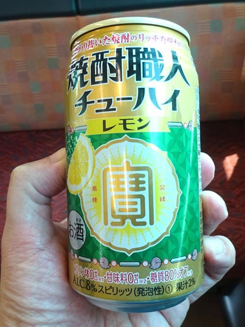 34焼酎職人チューハイレモン