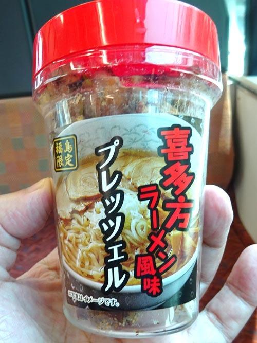 36喜多方ラーメン風味プレッツェル