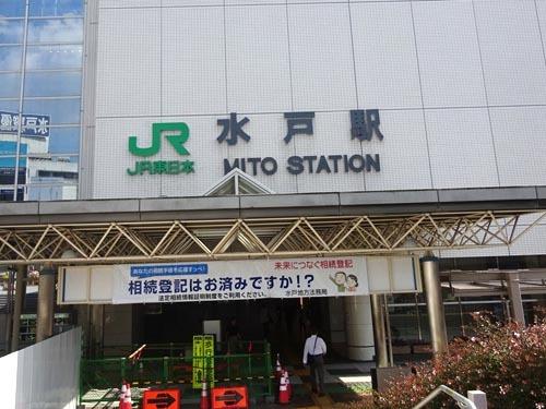 01水戸駅
