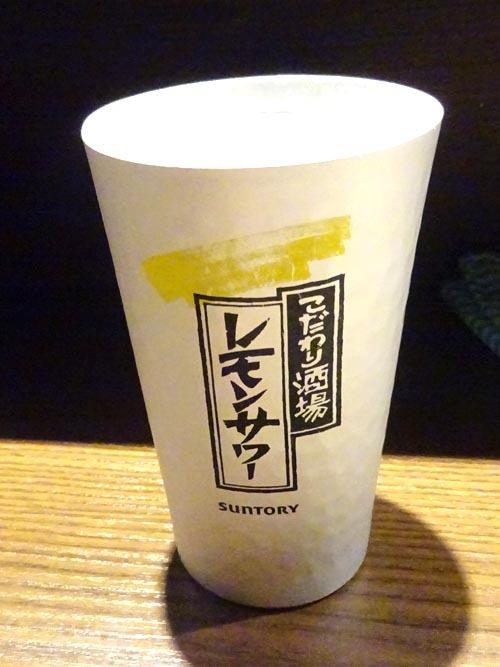 11レモンサワー