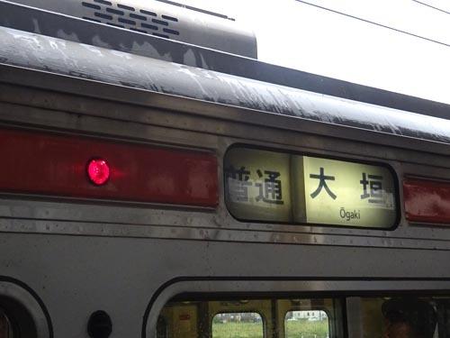 04大垣行き