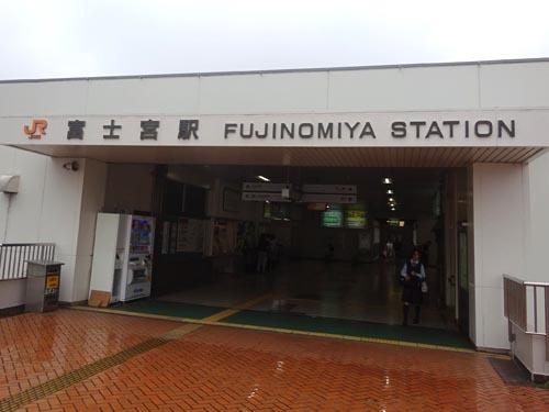 13富士宮駅