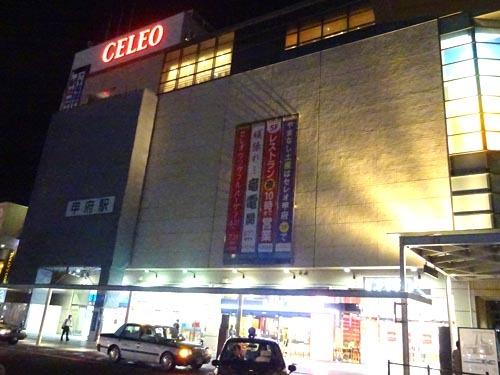19甲府駅