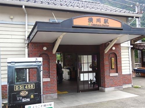 19横川駅