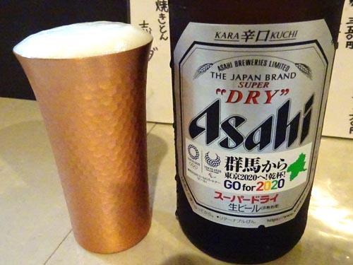 07群馬瓶ビール