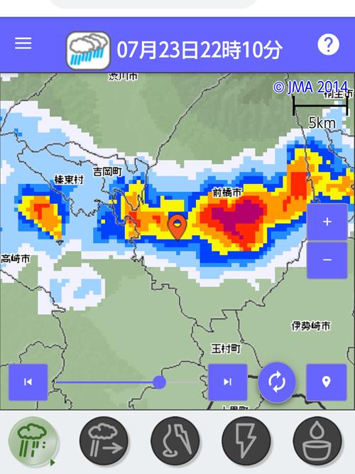 レーダー 中津 市 雨雲