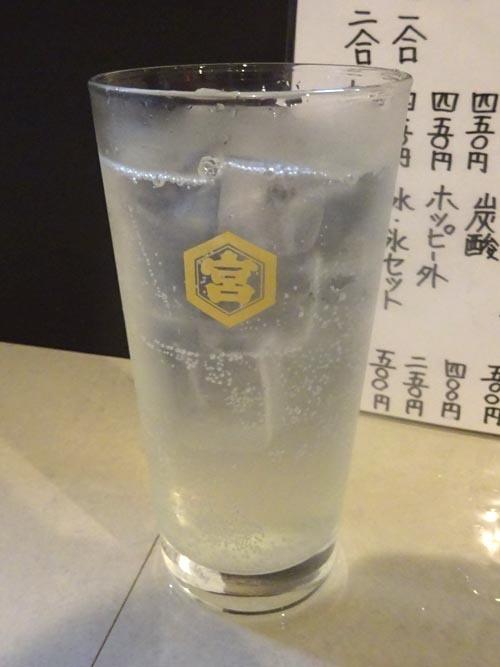 19レモンサワー