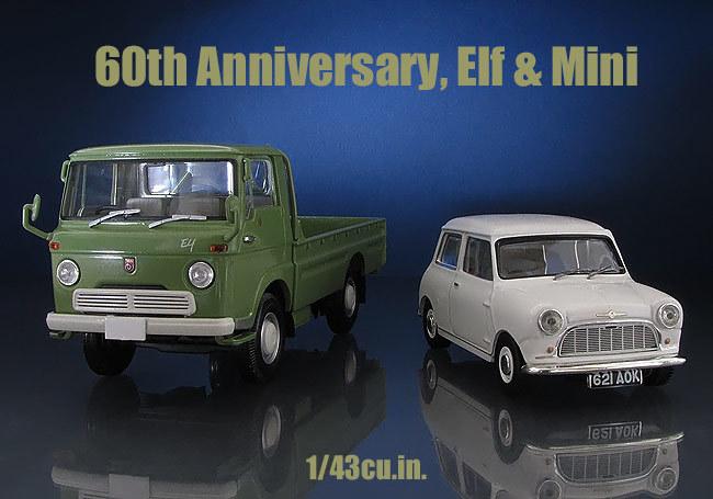60th_Mini_Elf_01.jpg