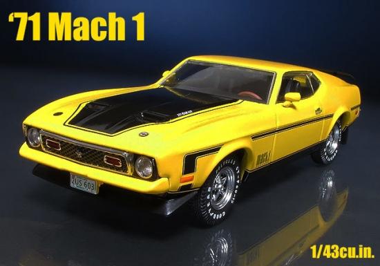 PREMiUM_X_71_Mach1_01.jpg