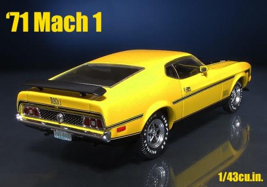 PREMiUM_X_71_Mach1_02.jpg