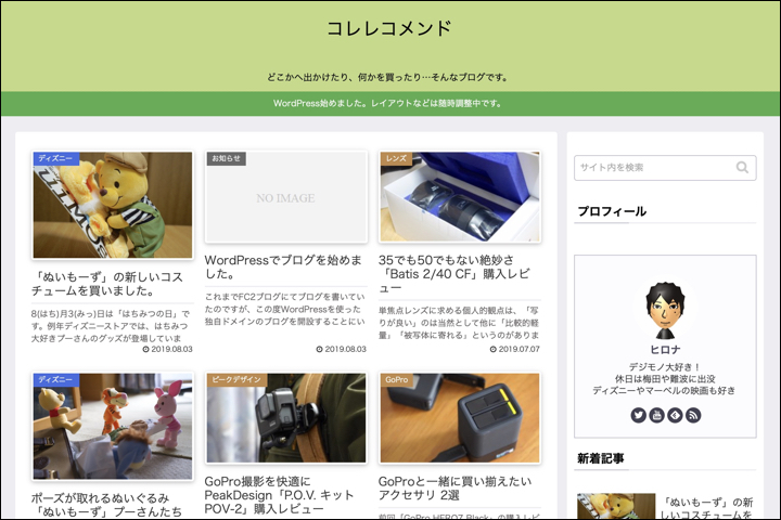 blog_012.jpg