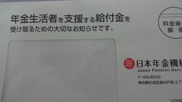 DSC03799.jpg