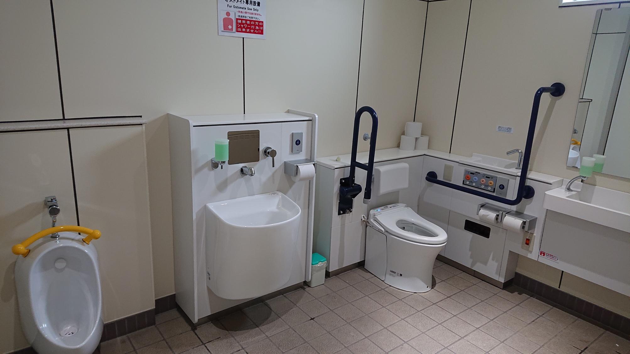 ばんえい競馬場オストメイト対応トイレ