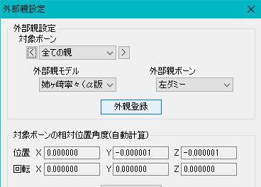 MMD_gaibuoya2.jpg