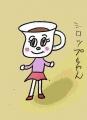 麺麭シロップちゃん