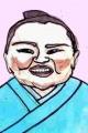 関取御嶽海 (1)
