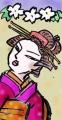 麺麭花下芸妓 (1)