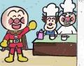 4麺麭アン麺麭マン