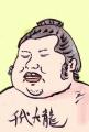 関取千代大龍 (4)