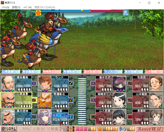 貫禄の武田軍 戦国ランス