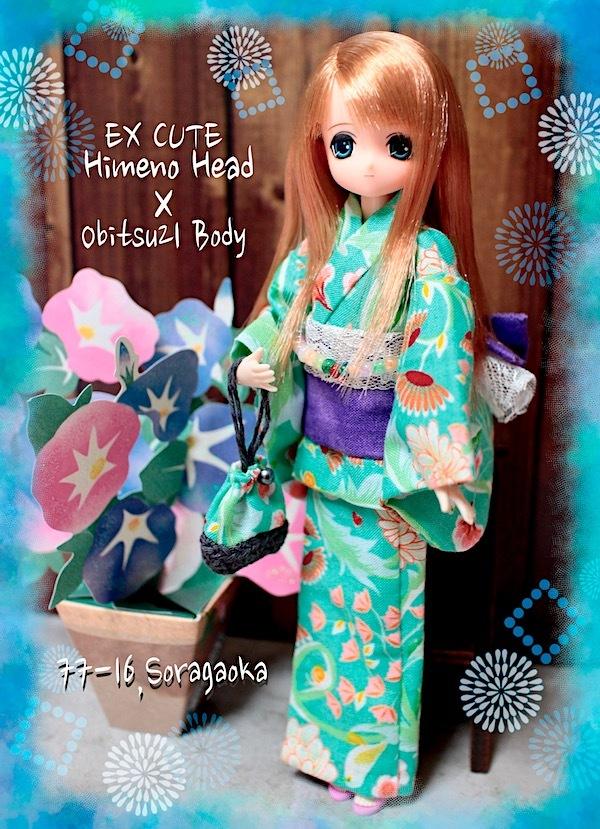 EX-CUTE_Himeno-Obitsu21-001.jpg
