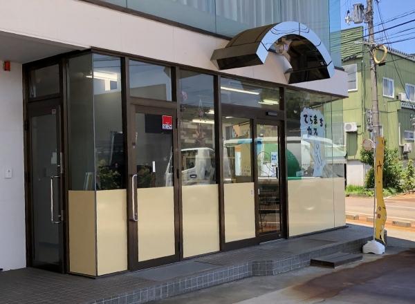 寺町カフェ店