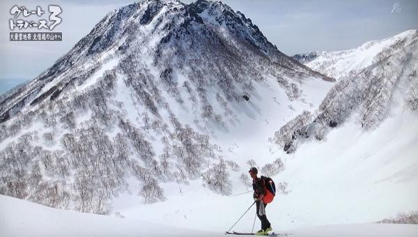 7妙高山の主峰
