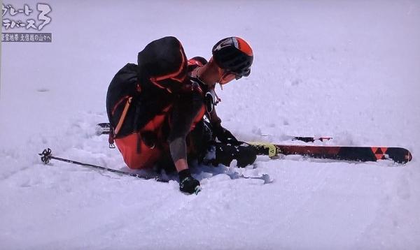 11スキー