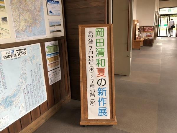2019-07-12 入口